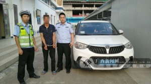 欽州一男子毒駕被查 被抓時正開車接小孩(圖)