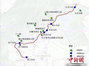 北京市郊鐵路懷柔-密云線運營 串起十余個景區