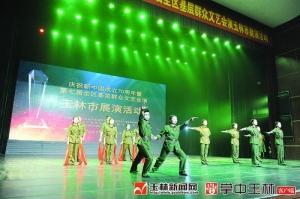 庆祝新中国成立70周年暨第七届全区基层群众文艺会演举行