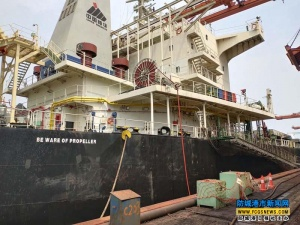 广西北部湾港首个高压船舶岸电项目在防城港成功联船
