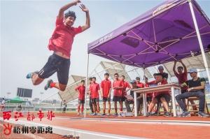 全國青運會足球與田徑全能項目決賽在梧州舉行