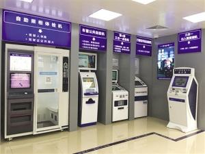 """南宁24小时公安交管""""ATM""""启用 可办理38项业务"""
