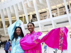 中国黄山旅游推广活动在纽约举行