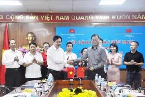 广西日报传媒集团与越南广宁省传媒中心签署协议