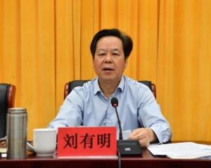 刘有明:以思想大解放推动崇左实现大发展