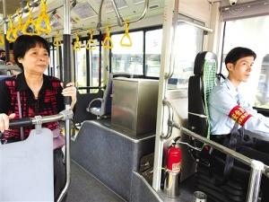 家人陪伴温情满满 这名公交车司机度过别样母亲节
