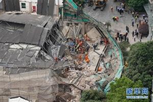 上海一改造建筑墙体倒塌致5人死亡