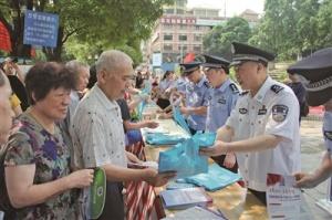 百色举行打击和防范经济犯罪集中宣传活动