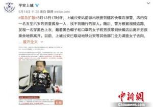 杭州一自闭症男童被弃 警方:男童母亲已被找到