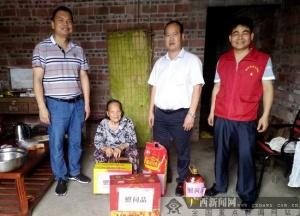 农行桂平市支行开展先锋集结号助力脱贫活动