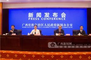 桂林国际旅游胜地建设:四大战略定位逐步实现