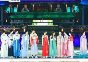 《青春環游記》王凱西安策劃大型演出