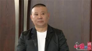 《極限挑戰5》開啟守護之旅 羅志祥蹦極迪麗熱巴舉榴蓮