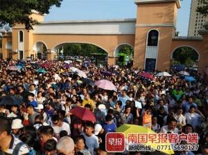 南宁民办学校初中招生:不允许笔试 通过面谈招生