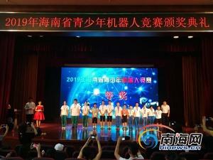海南舉辦青少年機器人競賽 320名學生五項賽事角逐