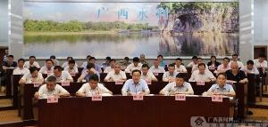 珠江防总2019年工作会议召开 陈武出席并讲话