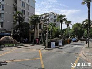 杭州一小区多名保安被捅伤 疑与外来车辆发生冲突