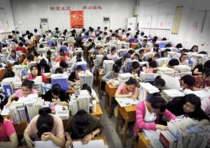 <b>速看!今年高考有新变化 监考老师受考生监督</b>