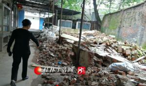 桂林一超市倒闭,竟留下这种东西