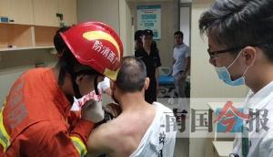 硬汉被锯片嵌入肩膀 消防拆除时其拒打麻药不喊痛