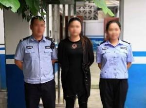 灌陽女子在朋友圈等散播誹謗交警視頻 被行拘7日