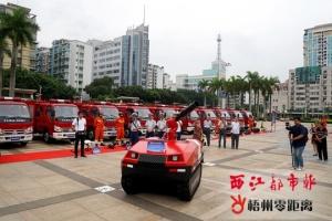 完善?#24067;?#37197;备 梧州市投用一批新型消防器材