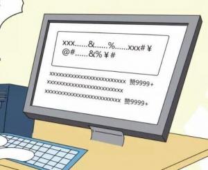 """签证""""零见面"""" 广西企业可自助打印原产地证书"""
