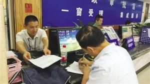 """南宁经开区推行""""管家式""""服务制度 让企业少跑腿"""