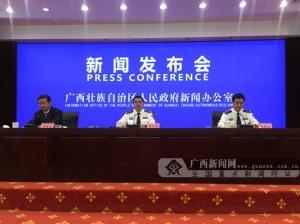 """广西公安交管""""放管服""""改革10项新措施6月起实施"""