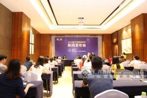 2019年南宁消费购物节将于6月1日至7月15日举行