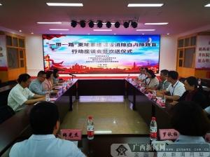 ag电子游艺官网市红会医院选派医护人员赴柬执行援外任务
