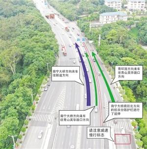 南宁大桥北岸容易堵?交警部门推行优化调整方案
