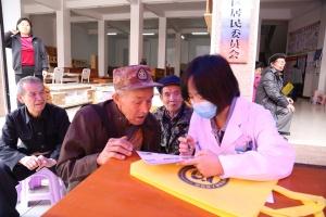 广西要解决义务教育保障和基本医疗保障突出问题