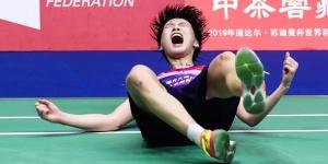 霸氣!3比0!國羽在廣西南寧重奪蘇迪曼杯!