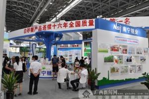 南宁糖业亮相2019年中国糖业博览会