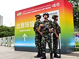 武警官兵为2019年苏迪曼杯护航(组图)