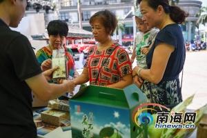 2019海南端午美食文化节于海口举办