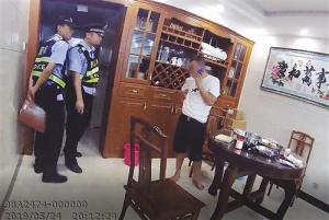 男子酒后生幻觉 多次拨打110谎称家中失窃80万元