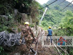 柳州进入地质灾害高发期 小心滑坡等情况发生