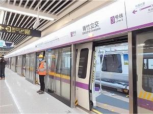 定了!南宁地铁3号线拟将于6月6日开通试运营!