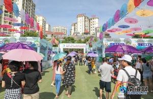组图丨海南(乐东)旅游美食与商品展销会精彩纷呈