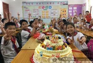 """""""六一""""儿童节 防城三小感恩活动成主题"""