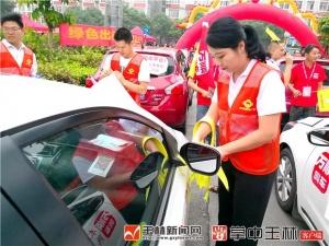玉林:逾八百輛車全城免費接送考生