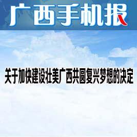 【人物】玉林男子逐梦10年成功登顶珠峰