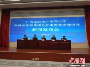 涉债总额超340亿 广西柳州一企业重整复生