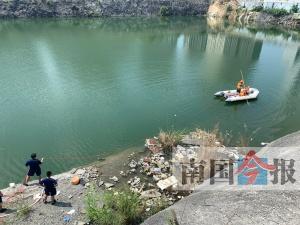 柳州一工地水塘现女尸 遗书称身患癌症不想活了