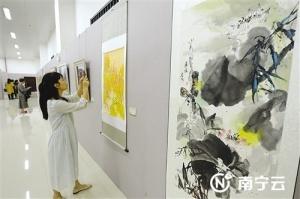 全区群众艺术馆美术作品巡回展在南宁开展