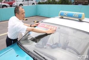 """青岛:投入700余部""""爱心送考车""""服务考生"""