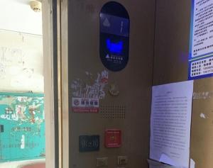 电梯新装刷卡器业主交钱才能坐?物业这样回应(图)