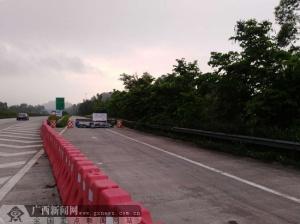 G80广昆高速玉林段山心、北流停车区因施工停用